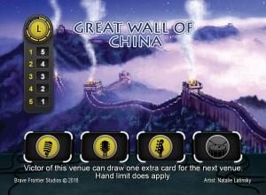 l chinawall