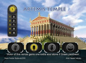 s artemis