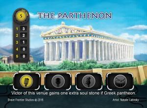 s parthenon