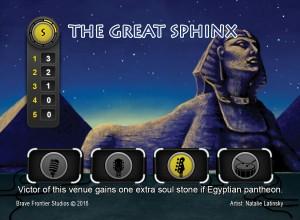 s sphinx